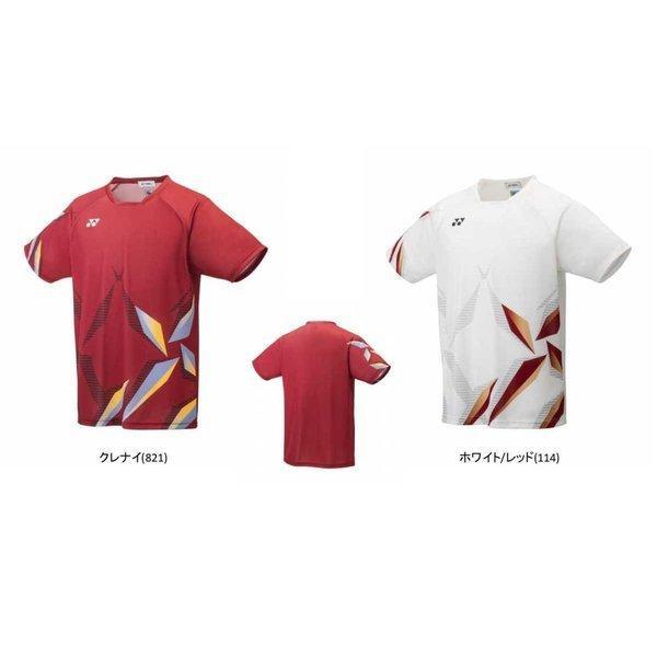 ヨネックス お得なキャンペーンを実施中 バドミントン ウェア YONEX MEN 現金特価 10407 フィットスタイル ゲームシャツ