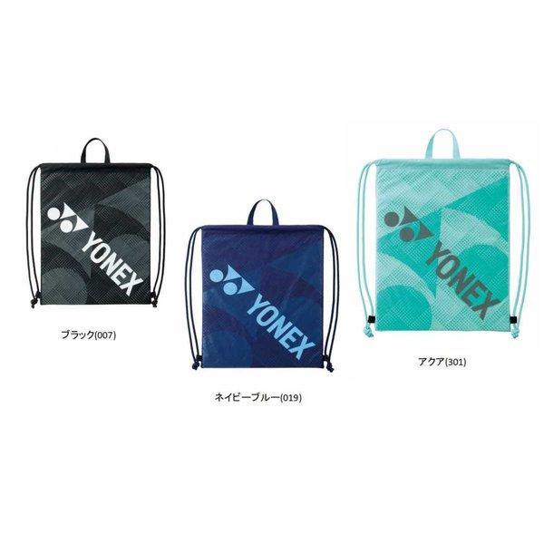 アウトレット☆送料無料 ヨネックス バドミントン 公式 アクセサリー YONEX BAG2192 マルチケース
