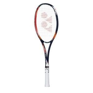 一番の ヨネックス ソフトテニス ラケット YONEX ヨネックス ジオブレイク70 バーサス YONEX バーサス GEO70VS フレームのみ, 新茶静岡茶栽培農家 銀 平:d6c6cdbb --- odvoz-vyklizeni.cz