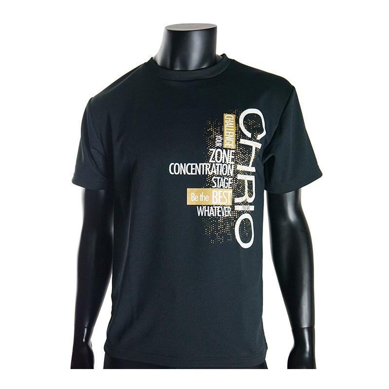 クリオ ウェア CHRIO SST-Tg チームウェア用に特注デザイン作成可能 トレーニングTシャツ 祝開店大放出セール開催中 毎日激安特売で 営業中です