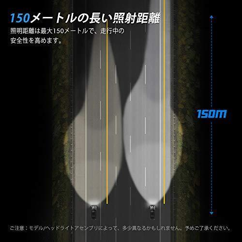 NOVSIGHT H8 H9 H11 H16 LED ヘッドライト 車検対応 高輝度 自動車LEDバルブ 冷却ファン内蔵 プロジェクター専用 360光軸 si-kstore 06