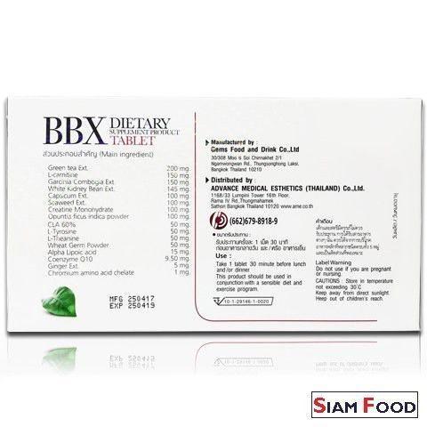 BBX ダイエット 食品 サプリメント 外箱付正規品 30錠 メーカー発行証明書&公式パンフ付☆|siamfood|07
