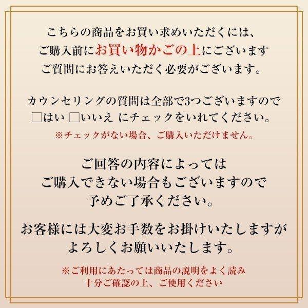 SHISEIDOバイタルパーフェクション リンクルリフト ディープレチノホワイト5 20g sian 05