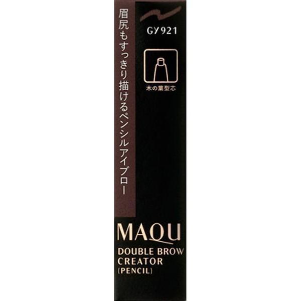 日本産 マキアージュ ダブルブロークリエーター 新作販売 ペンシル カートリッジ GY921