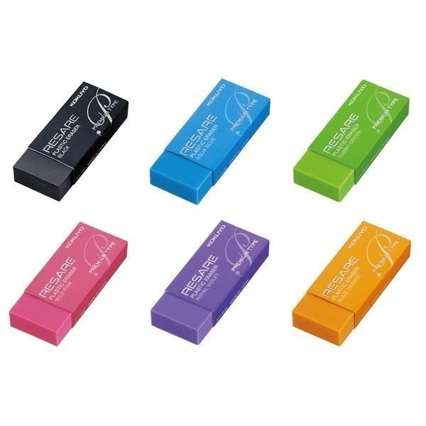 コクヨ プラスチック消しゴム リサーレ 直送商品 プレミアムタイプ ケシ-90 120円より 送料 全7色 在庫処分 1コ