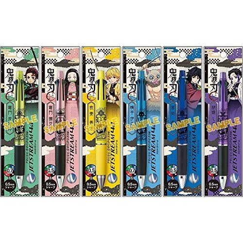 鬼滅の刃 ジェットストリーム4&1ボールペン 限定 送料  198円 sibakou