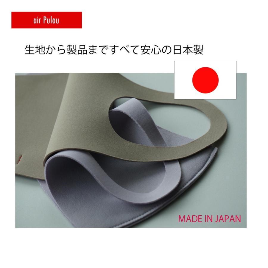 air Pulau エア-プラウ デザインマスク 日本製 side-j 13