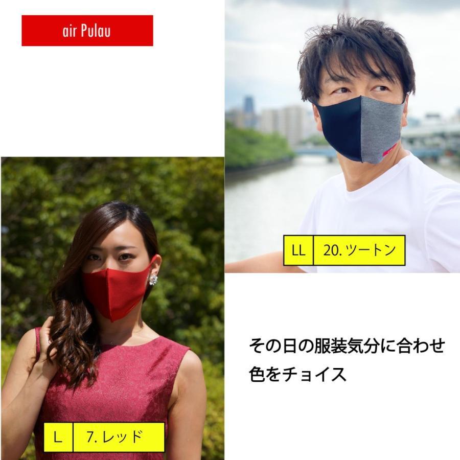 air Pulau エア-プラウ デザインマスク 日本製 side-j 04