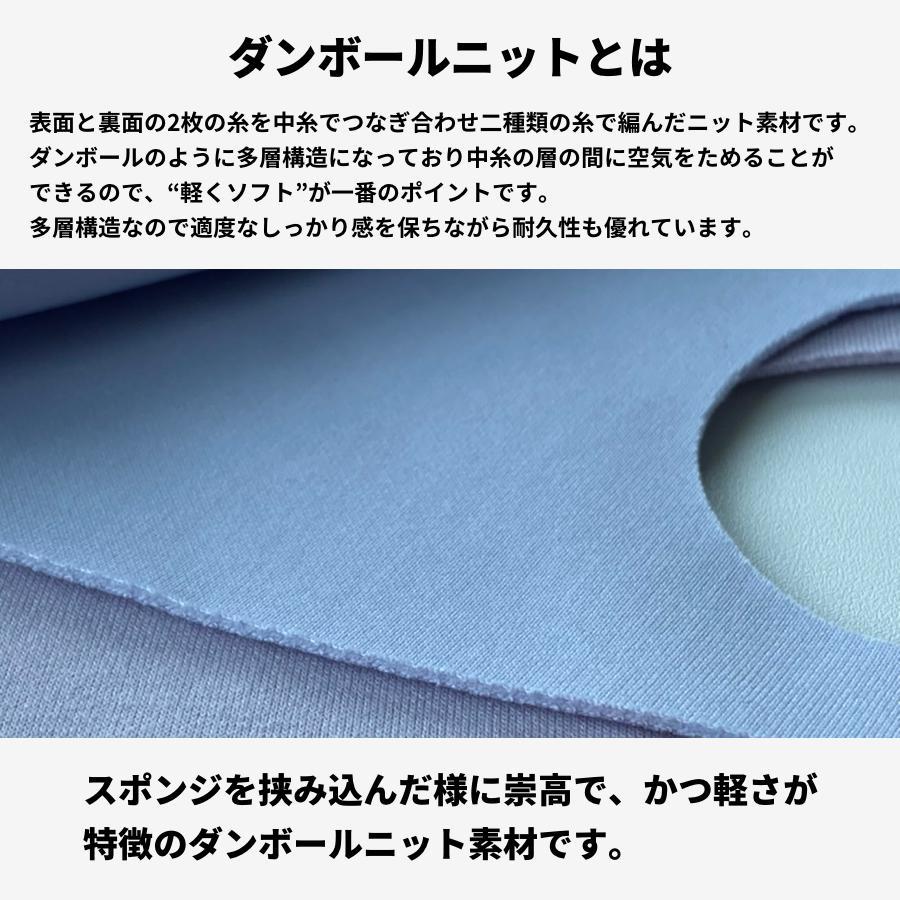air Pulau エア-プラウ デザインマスク 日本製 side-j 07