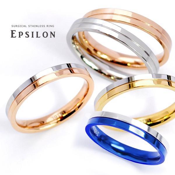 イプシロン 指輪 価格交渉OK送料無料 ステンレス 秀逸 リング レディース おしゃれ ペアリングに