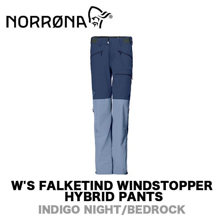 NORRONA ノローナ W'S FALKETIND WINDSTOPPER HYBRID PANTS ウィメンズ フォルケティン ウィンドストッパー