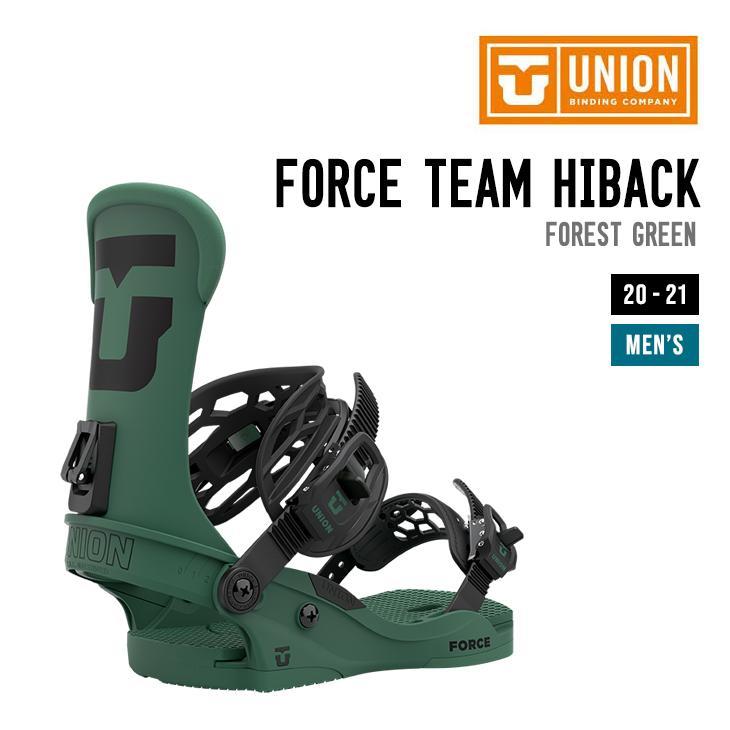 買い誠実 UNION ユニオン 18-19 GNARLY ナーリー FORCE フォース 限定モデル ビンディング 【正規品】, すまいのコンビニ 5940f441