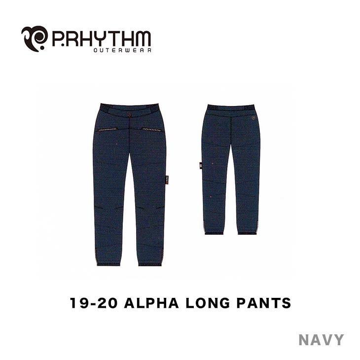 P.RHYTHM ウェア 19-20 ALPHA LONG PANTS プリズム アルファ ロング パンツ 化繊ダウン インナー パンツ