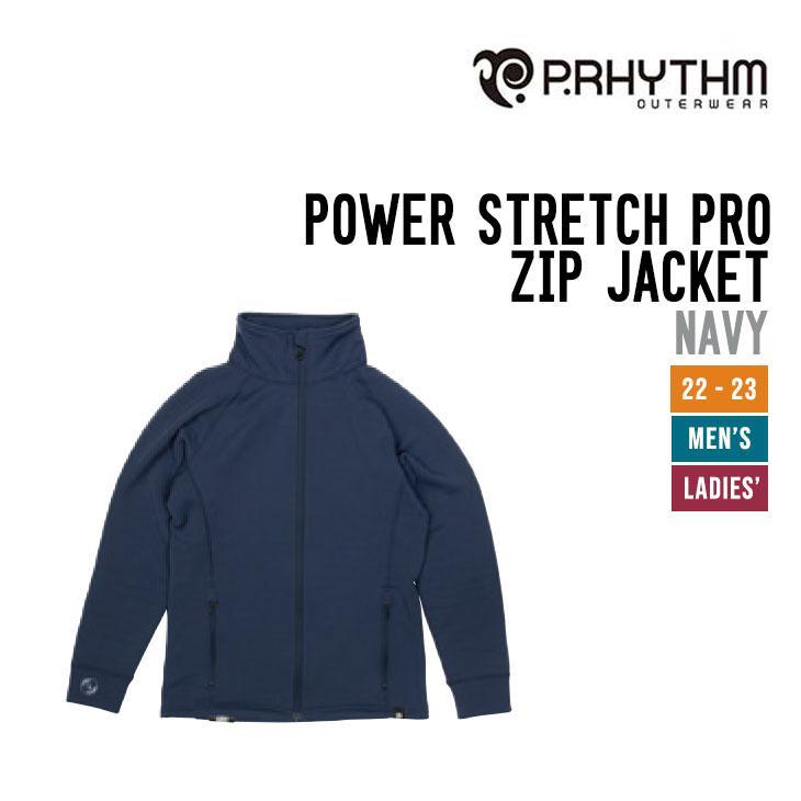 【オープニング大セール】 P.RHYTHM ウェア 19-20 ZIP POWER STRETCH PRO ジップ ZIP JACKET JACKET プリズム パワー ストレッチ プロ ジップ ジャケット, 嬬恋村:8942cac7 --- photoboon-com.access.secure-ssl-servers.biz