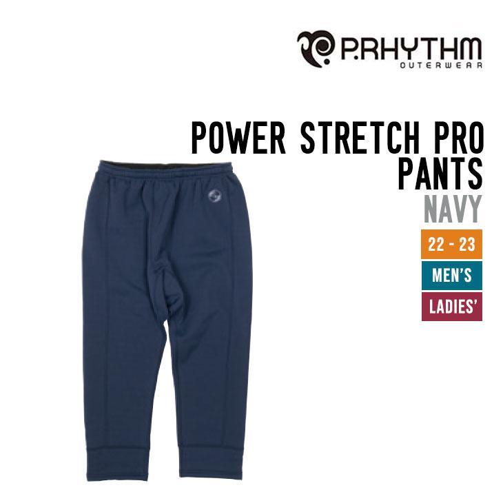 P.RHYTHM ウェア 19-20 POWER STRETCH PRO PANTS プリズム パワー ストレッチ プロ パンツ