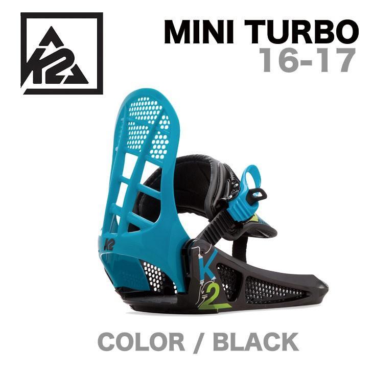 K2 ケイツー 16-17 MINI TURBO ミニターボ キッズ ビンディング スノーボード