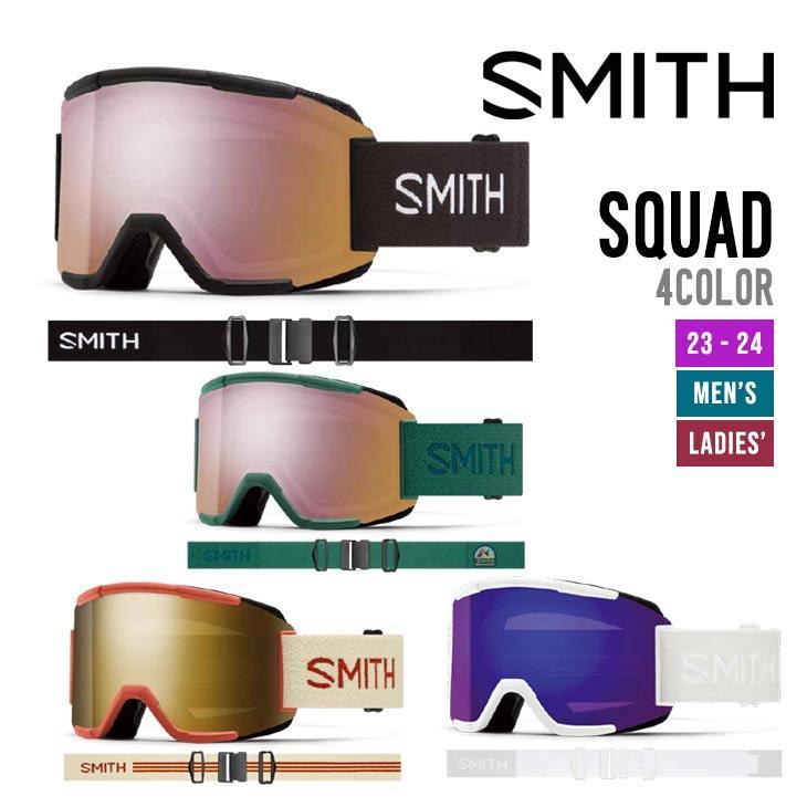 SMITH スミス ゴーグル 18-19 SQUAD スカッド CHROMAPOP クロマポップ アジアンフィット 国内正規品 スノーボード スキー