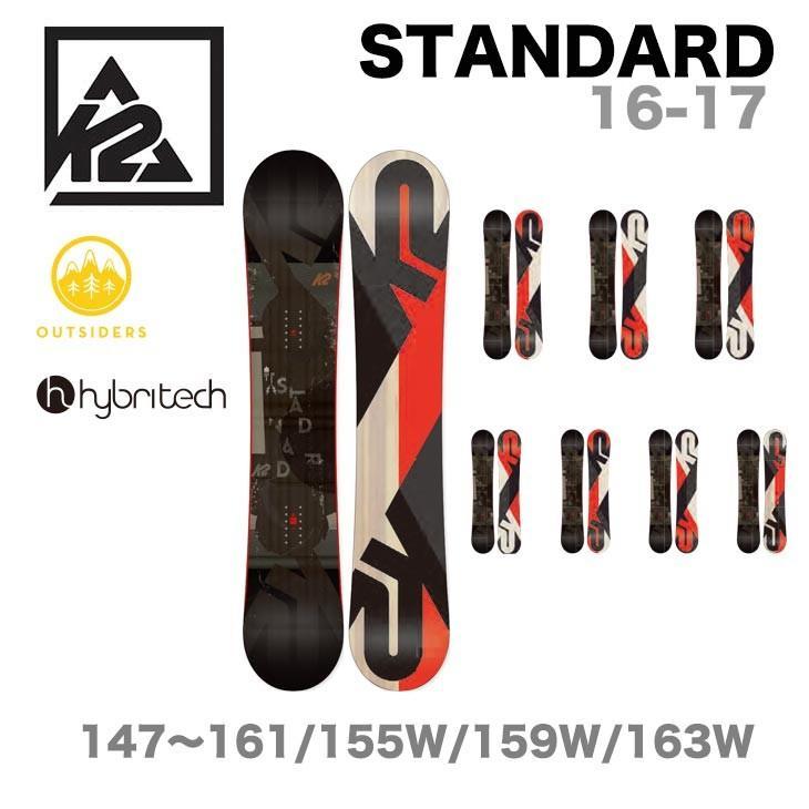 最新の激安 K2 各サイズ ケイツー スノーボード 16-17 ボード STANDARD STANDARD 各サイズ スタンダード ボード SNOWBOARD, ロマン着物みやがわ:c4b325d6 --- airmodconsu.dominiotemporario.com