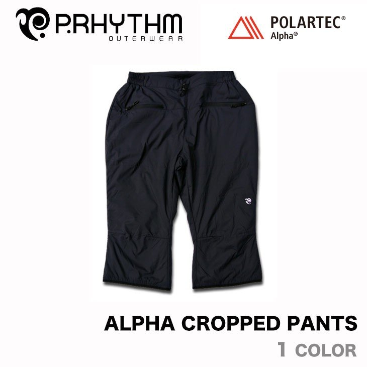 P.RHYTHM ウェア 18-19 ALPHA CROPPED PANTS プリズム アルファ クロップド 7分丈 化繊ダウン インナー パンツ