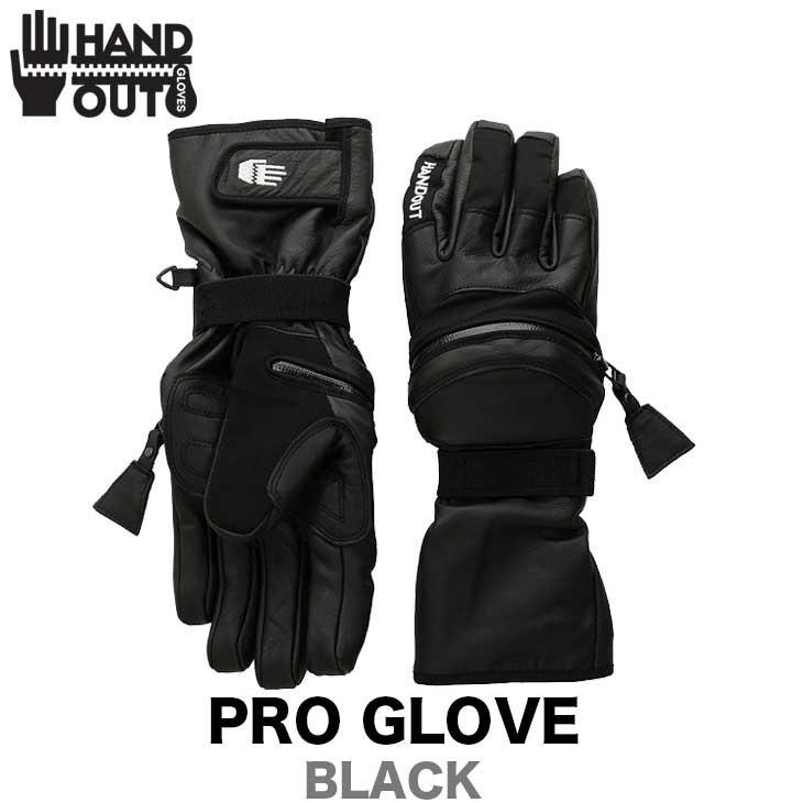 HAND OUT GLOVES ハンドアウトグローブ PRO GLOVE プロ グローブ