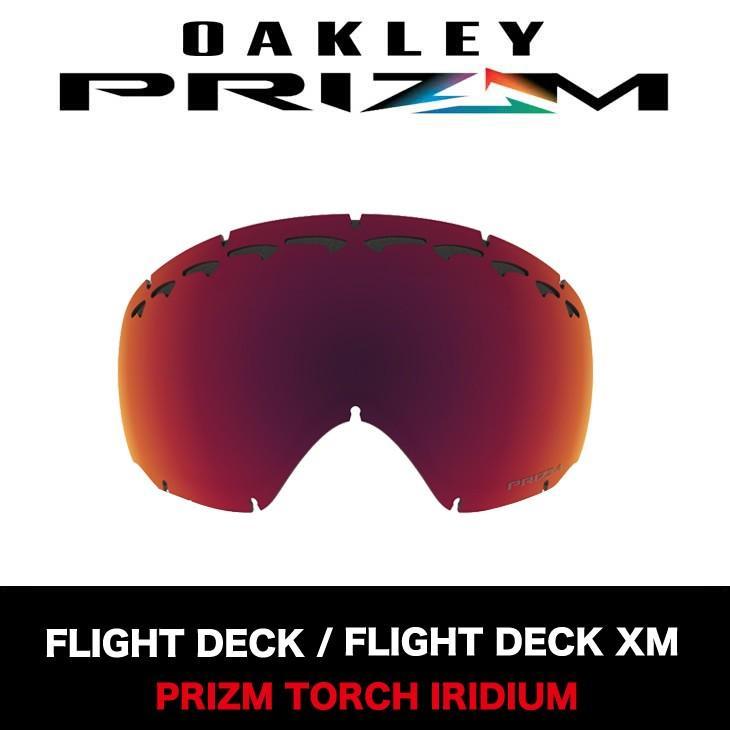 OAKLEY オークリー スペアレンズ ゴーグル PRIZM TORCH IRIDIUM LENS プリズム レンズ FLIGHT DECK シリーズ用 ハイコントラストレンズ