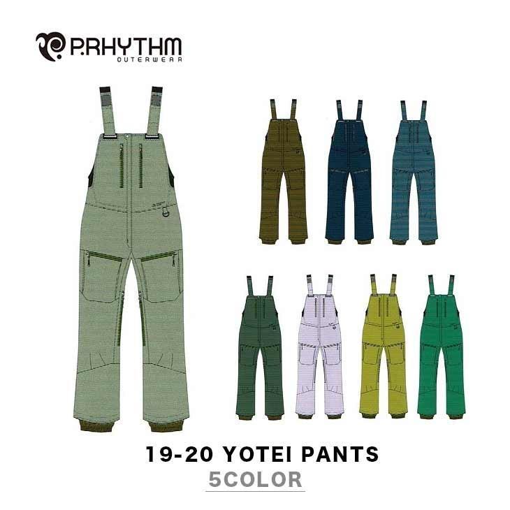 P.RHYTHM プリズム ウェア 19-20 YOTEI PANTS ヨウテイ パンツ 8カラー