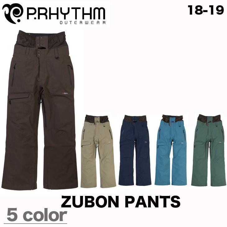 P.RHYTHM プリズム ウェア 18-19 ZUBON PANTS ズボン パンツ 5カラー