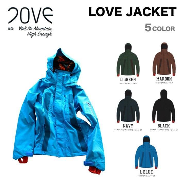 激安の 7OVE ラブ GREEN M'S LOVE サイズ:M JACKET LOVE ラブジャケット ウエア 15-16 カラー:D GREEN サイズ:M, オーダースーツのEuro-Express:d391d53e --- airmodconsu.dominiotemporario.com