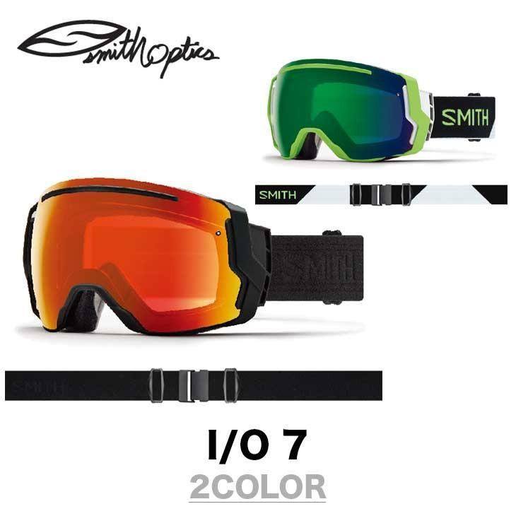 SMITH スミス ゴーグル 18-19 I/O7 アイオー セブン CHROMAPOP クロマポップ アジアンフィット 国内正規品 スノーボード