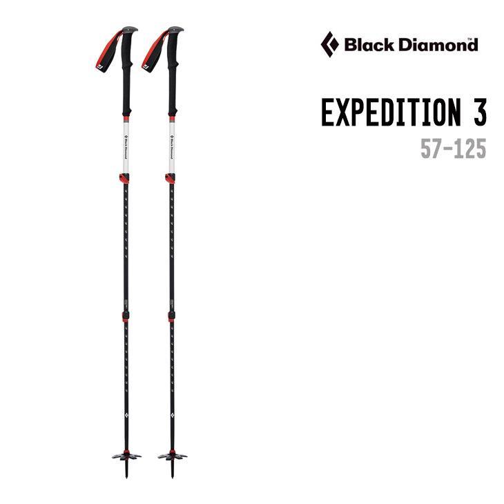 黒 DIAMOND ブラックダイアモンド EXPEDITION 3 SKI POLES エクスペディション 3 スキーポール