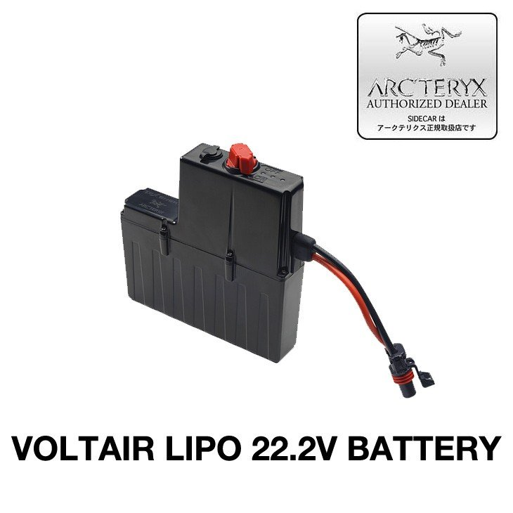 ARC'TERYX アークテリクス VOLTAIR LIPO 22.2V BATTERY ヴォルトエア リポ バッテリー スノーボード