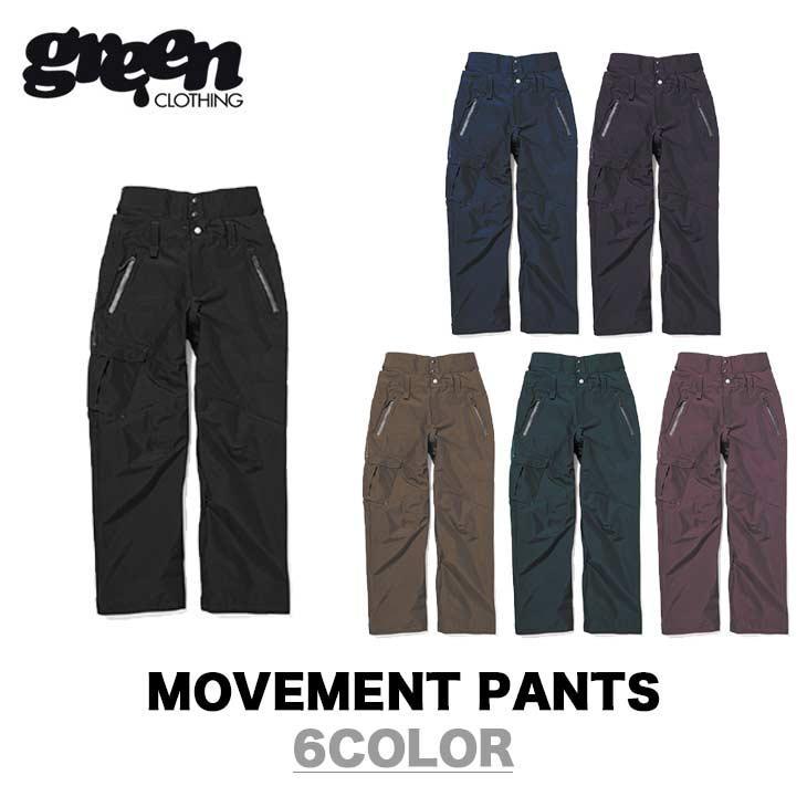 緑 CLOTHING グリーンクロージング 19-20 MOVEMENT PANTS ムーブメント パンツ ウエア
