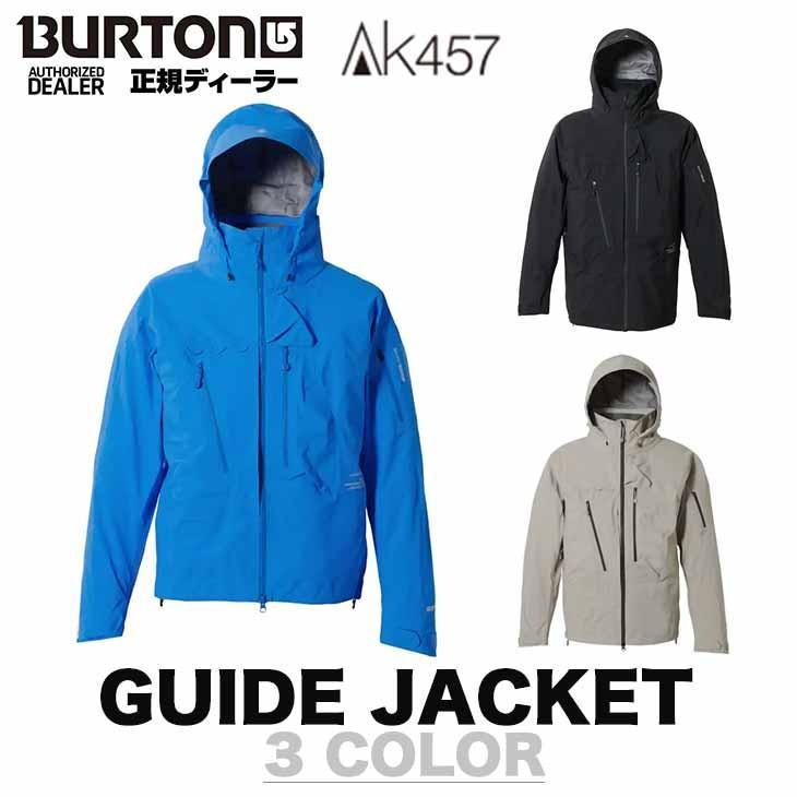 BURTON バートン ウェア 18-19 AK457 GUIDE JACKET ガイド ジャケット スノーボード