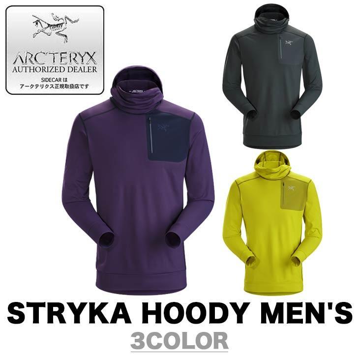 ARC'TERYX アークテリクス STRYKA HOODY MEN'S ストライカ フーディ メンズ ベースレイヤー