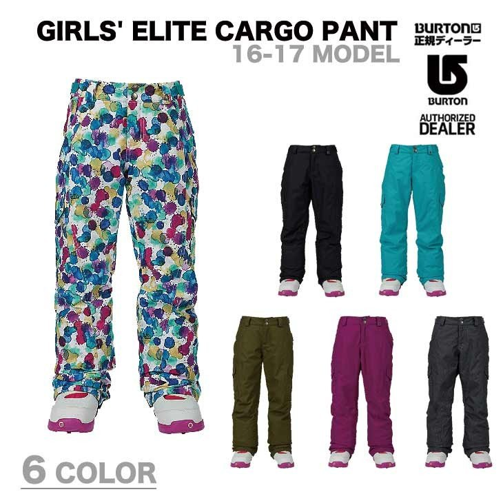 BURTON バートン ウェア 子供用 ガールズ GIRLS' ELITE CARGO PANT パンツ スノーボード 16-17