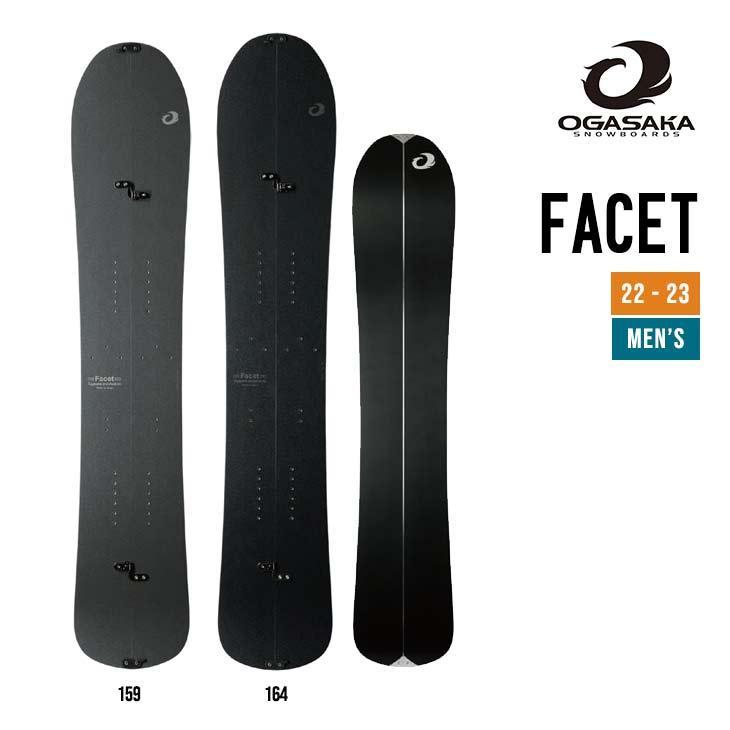 有名ブランド OGASAKA オガサカ FT-FACET FIRST TRACK スノーボード 18-19 スプリット スプリットボード SNOWBOARD, 音戸町 b9eeec0c