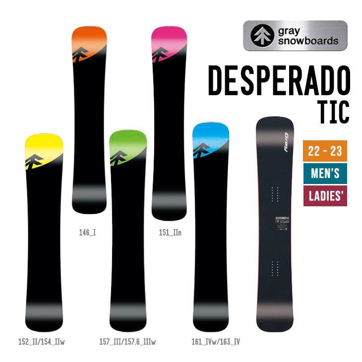 最大80%オフ! GRAY グレイ Desperado 18-19 Ti メタル グレイ スノーボード デスペラード ティーアイ デスペラード 18-19, レインボーカフェ:bc4bf036 --- airmodconsu.dominiotemporario.com