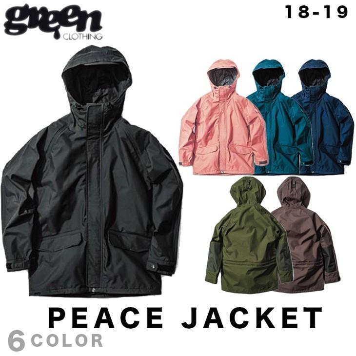 感謝の声続々! GREEN CLOTHING グリーンクロージング 18-19 PEACE JACKET ピース ジャケット ウエア, ごまのオニザキ 86ccd308
