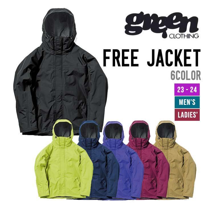 最高級 GREEN CLOTHING グリーンクロージング 20-21 FREE PATCHWORK JACKET フリー パッチワーク ジャケット ウエア, イカタチョウ a62e2891