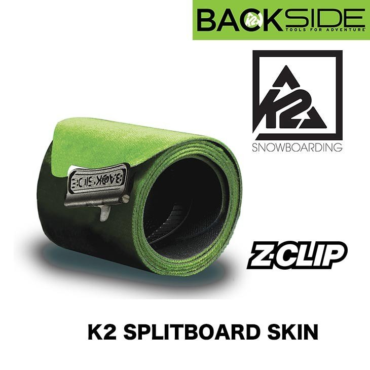 最新コレックション K2 ケイツー スプリットボード用 クライミングシール SKIN スキン 各サイズ シール SPLITBOARD スノーボード スプリットボード, ズシシ bc33ab0c