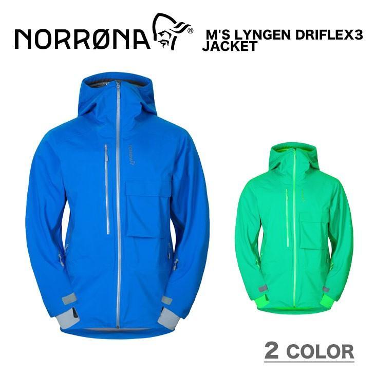 NORRONA ノローナ M'S LYNGEN DRIFLEX3 JACKET メンズ リンゲン ドライフレックススリー ジャケット