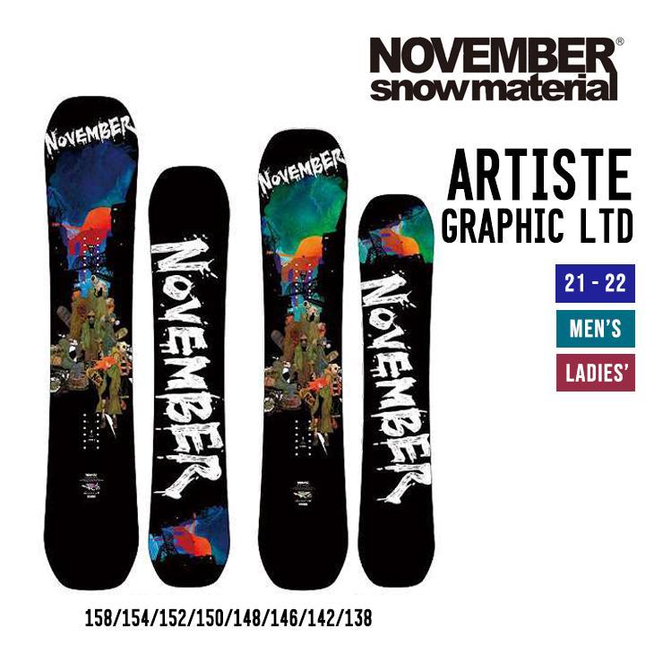 【安心発送】 NOVEMBER ARTISTE NOVEMBER ノベンバー スノーボード 19-20 ARTISTE グラフィック GRAPHIC LTD アーティスト グラフィック リミテッド, G-Select:68671e77 --- airmodconsu.dominiotemporario.com
