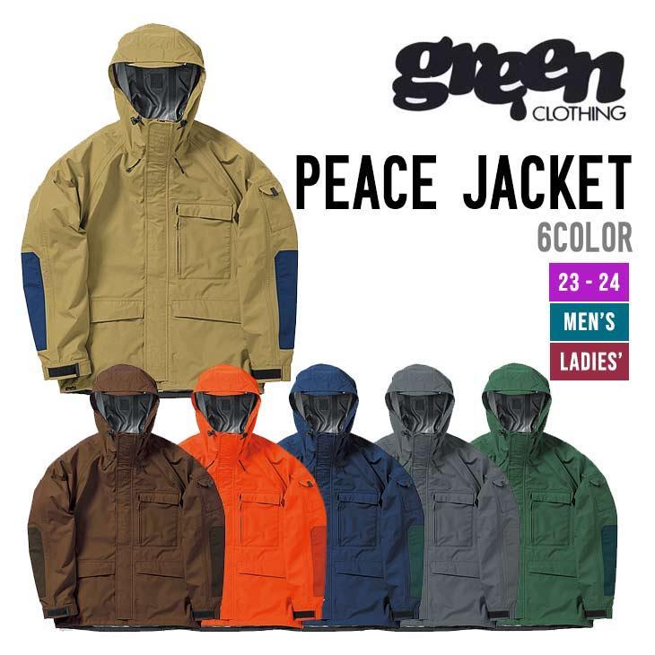 正規代理店 GREEN CLOTHING グリーンクロージング 20-21 PEACE JACKET ピース ジャケット ウエア, 永大産業webshop ba5896c7