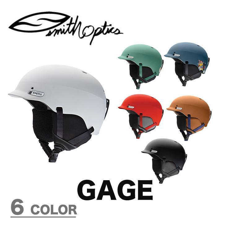 SMITH ヘルメット スミス GAGE ゲージ スノーボード
