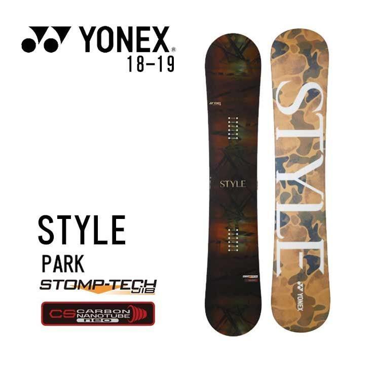 【国内即発送】 YONEX ヨネックス スノーボード 18-19 STYLE 152 スタイル 149 18-19 152 155 149 SNOWBOARD, サッカーショップ加茂:f6646161 --- airmodconsu.dominiotemporario.com