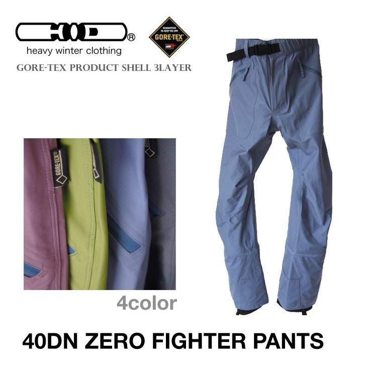 HID エイチアイディー 16-17 40DN ZEROFIGHTER PANT ゼロファーター パンツ スノーボード