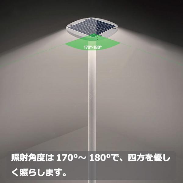 ソーラーLED照明 街路灯 外灯 ガーデンライト 20W 高さ285cm ポール 暖色 円盤型 オート減光 屋外 自宅 庭 駐車場 一体型 防水 防犯灯 常夜灯 庭園灯|sigen-shop|07