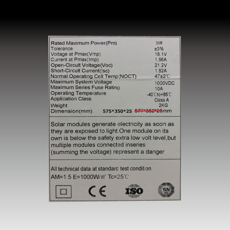 ソーラーパネル 30W 単結晶シリコン 太陽光発電 ソーラーチャージャー 蓄電 充電 自家発電 太陽光パネル ソーラー充電器 18V 高発電効率 防災 停電対策 sigen-shop 03