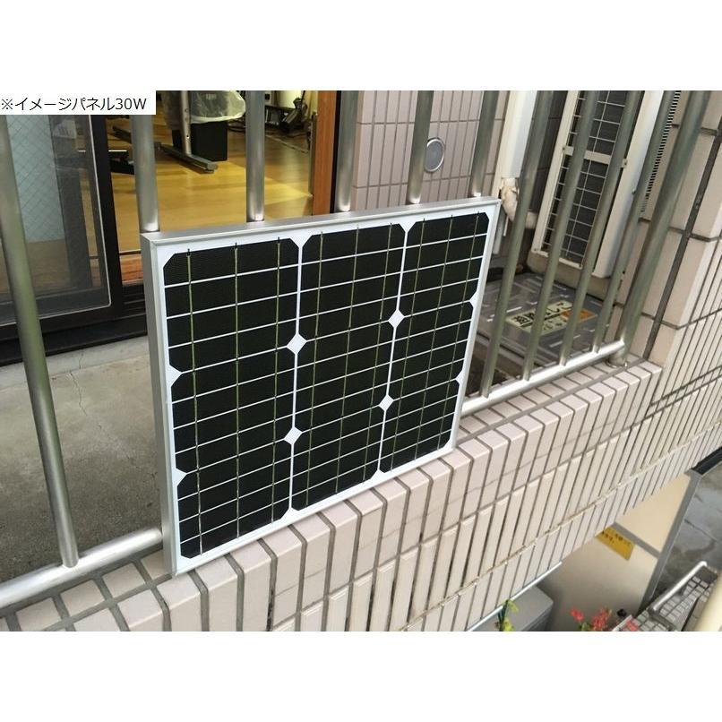 ソーラーパネル 30W 単結晶シリコン 太陽光発電 ソーラーチャージャー 蓄電 充電 自家発電 太陽光パネル ソーラー充電器 18V 高発電効率 防災 停電対策 sigen-shop 07
