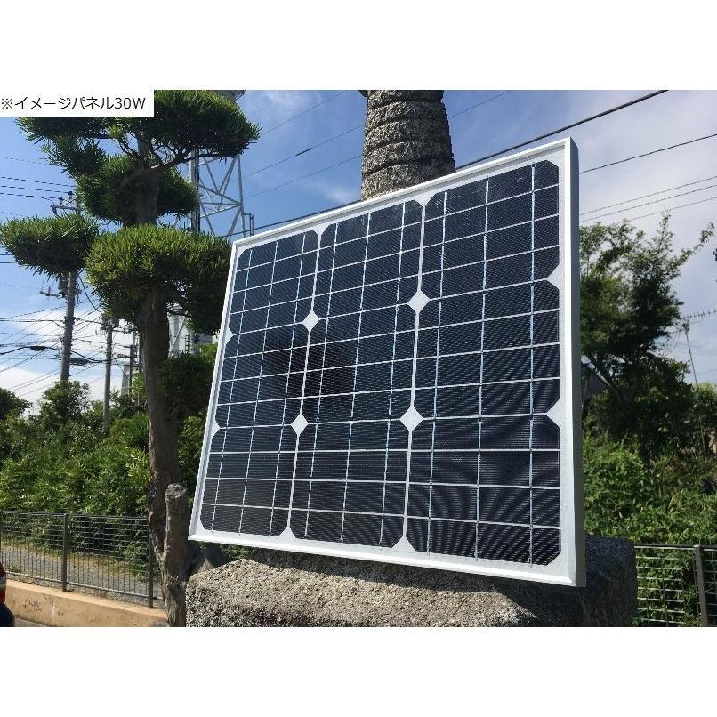ソーラーパネル 40W 単結晶シリコン 太陽光発電 ソーラーチャージャー 蓄電 充電 自家発電 太陽光パネル ソーラー充電器 高発電効率 防災 停電対策|sigen-shop|07